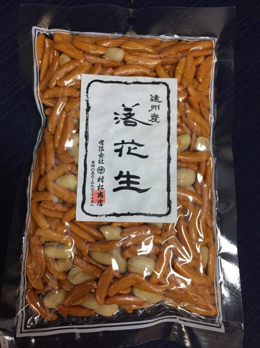 柿ピープレミアム
